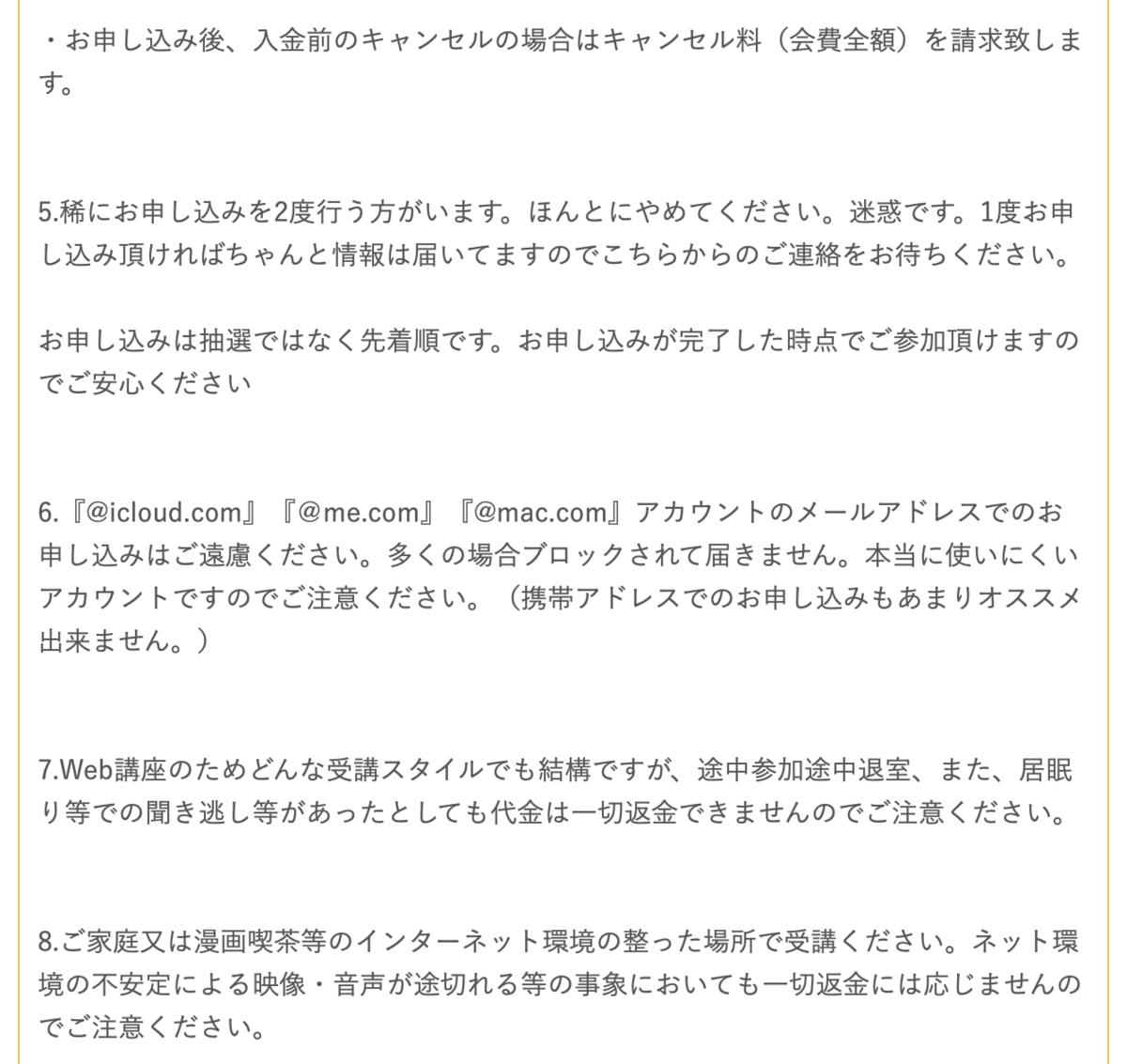 f:id:gen-ron:20200707161420p:plain
