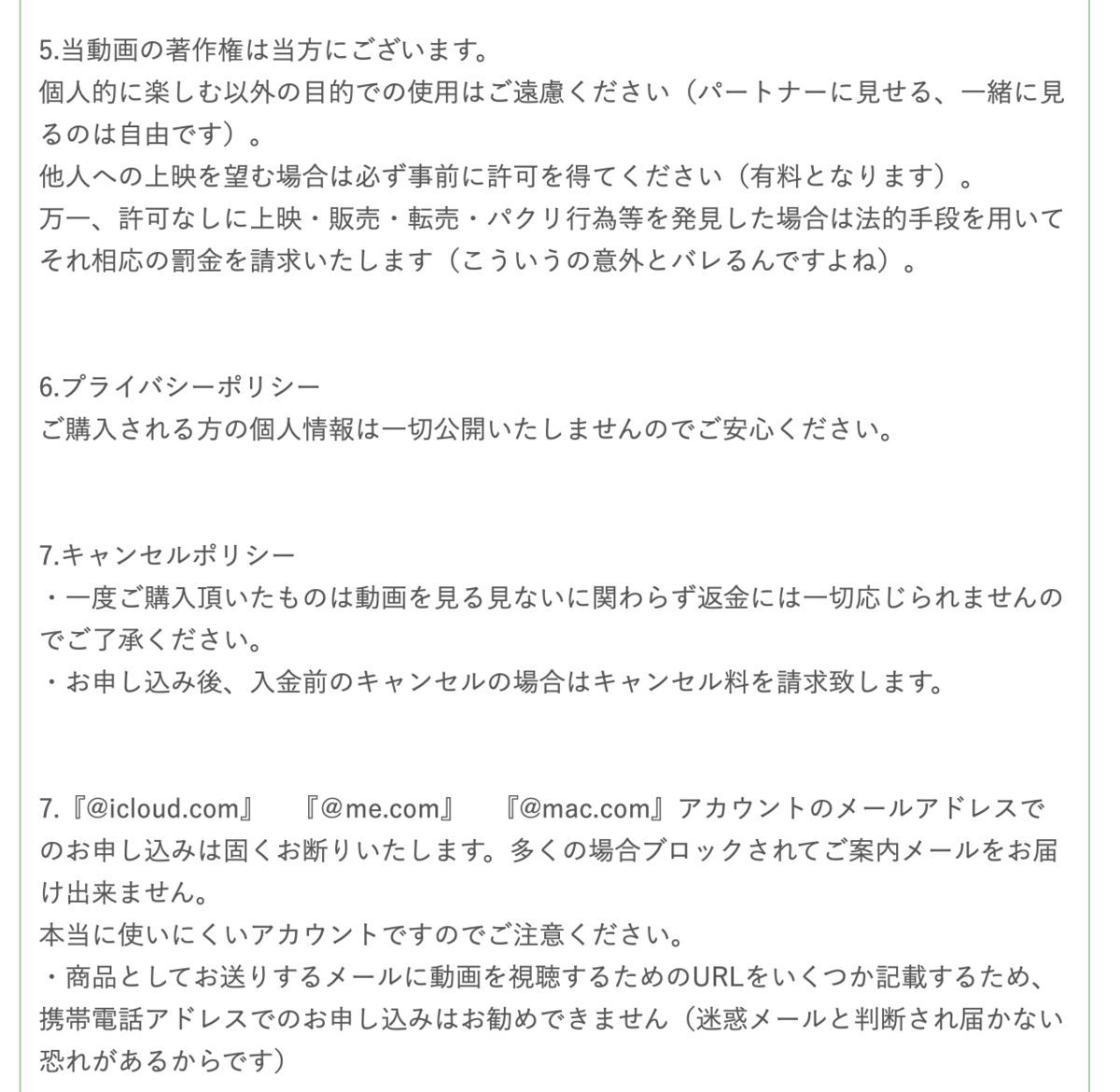f:id:gen-ron:20200707161947p:plain
