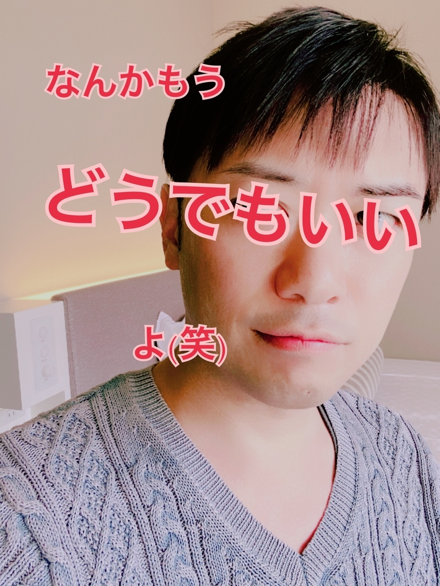 f:id:gen-ron:20200710035531j:plain