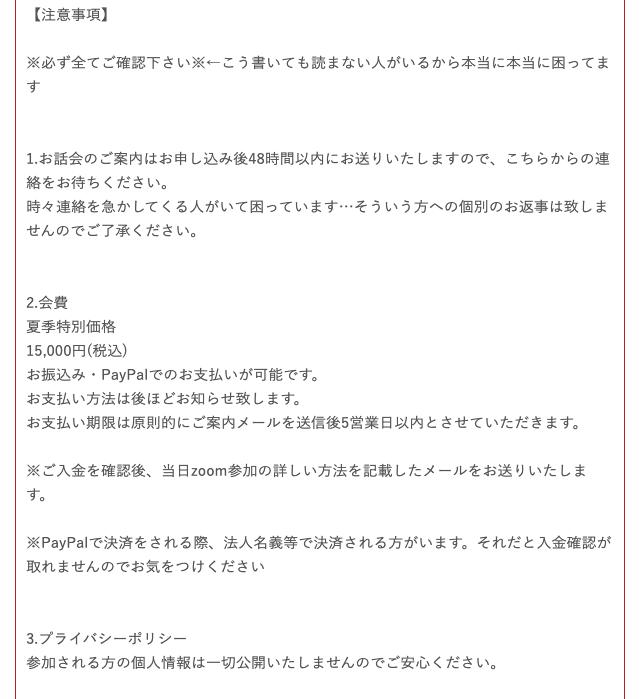 f:id:gen-ron:20200712210048p:plain