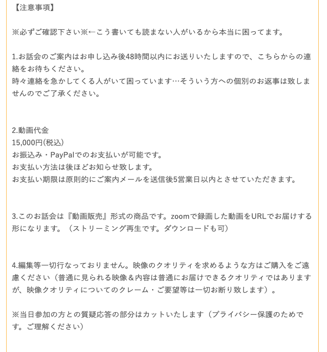 f:id:gen-ron:20200712210208p:plain