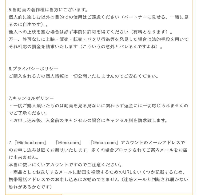 f:id:gen-ron:20200712210223p:plain