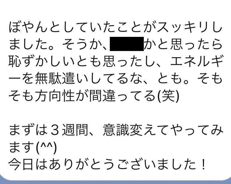 f:id:gen-ron:20200712212947j:plain