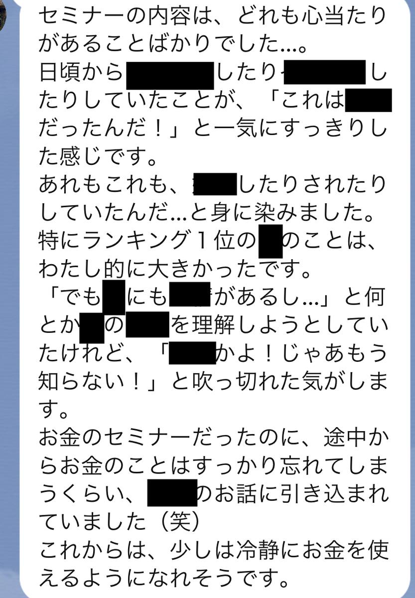 f:id:gen-ron:20200712213008j:plain