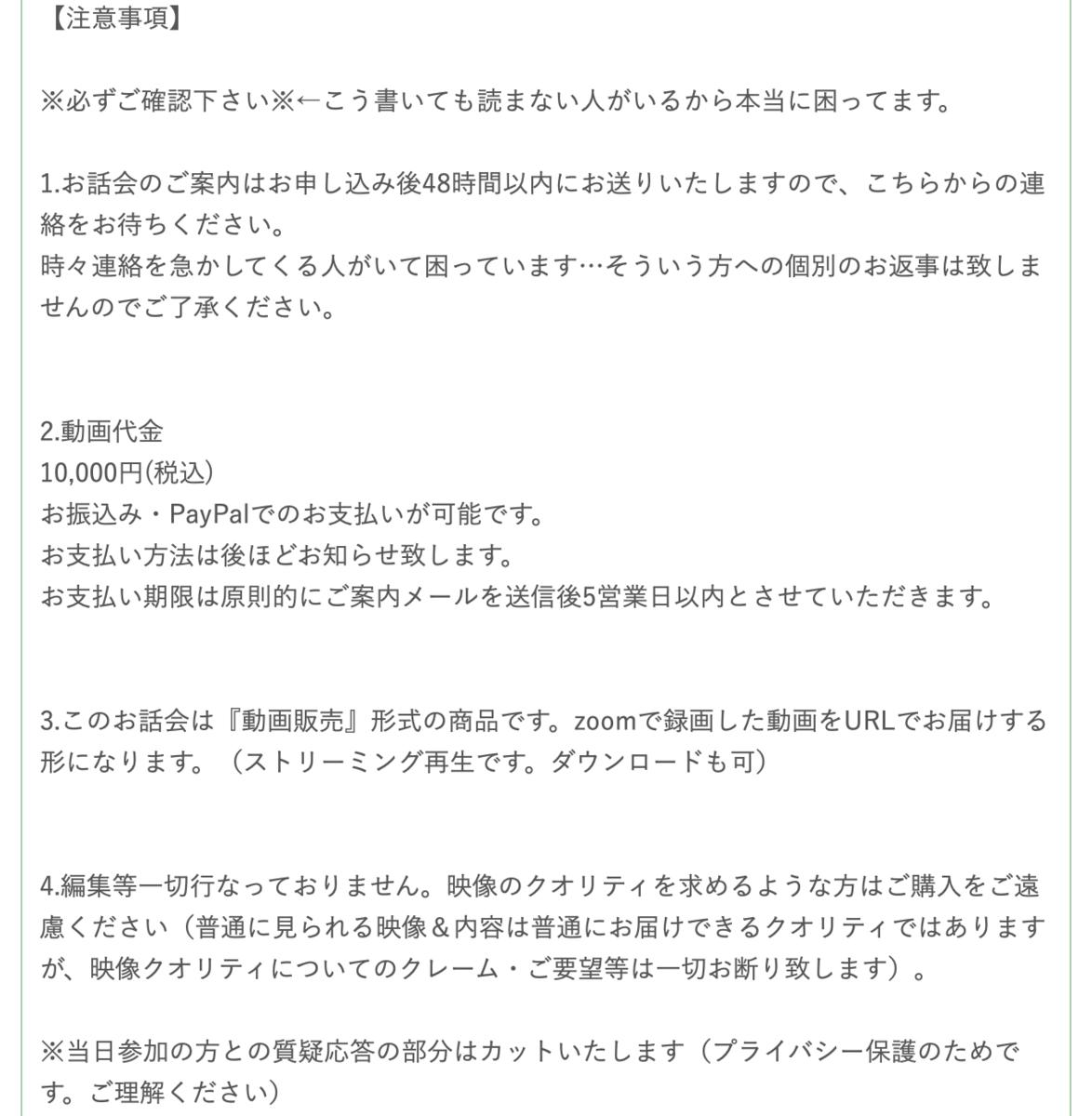 f:id:gen-ron:20200713011834p:plain