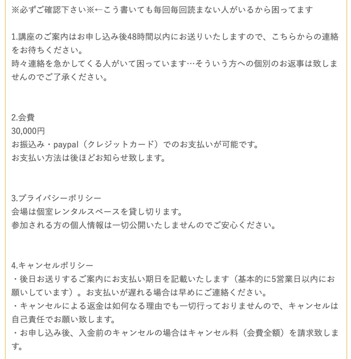 f:id:gen-ron:20200723143254p:plain
