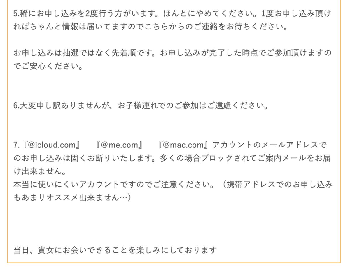 f:id:gen-ron:20200723143308p:plain
