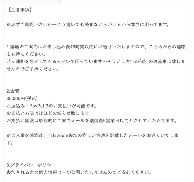 f:id:gen-ron:20200801231304p:plain