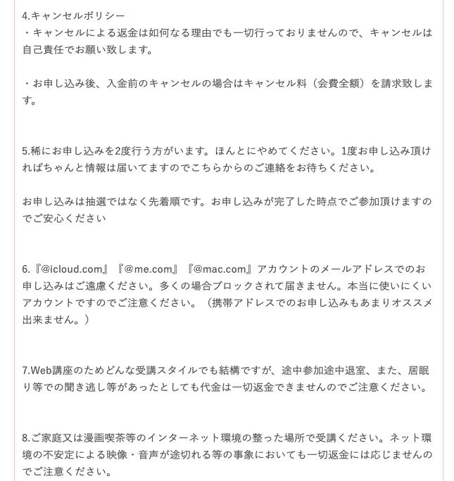 f:id:gen-ron:20200801231315p:plain