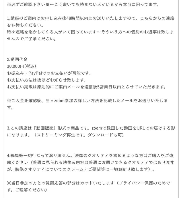 f:id:gen-ron:20200801231624p:plain