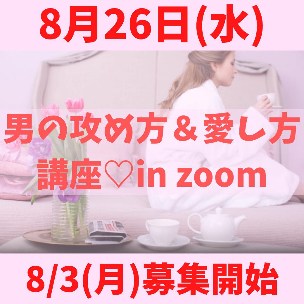 f:id:gen-ron:20200801232048p:plain