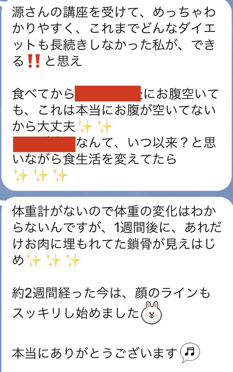 f:id:gen-ron:20200914174021j:plain