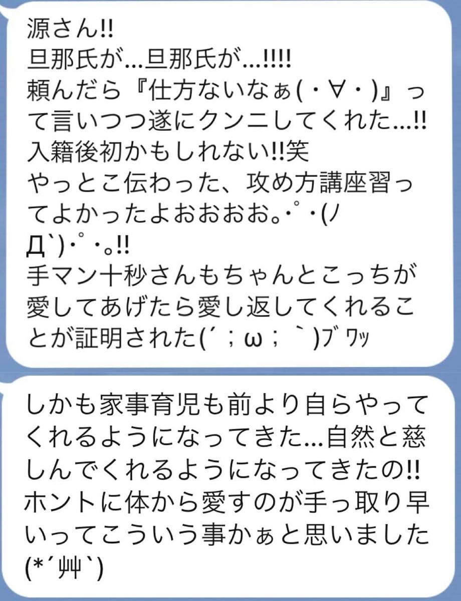f:id:gen-ron:20201003144510j:plain