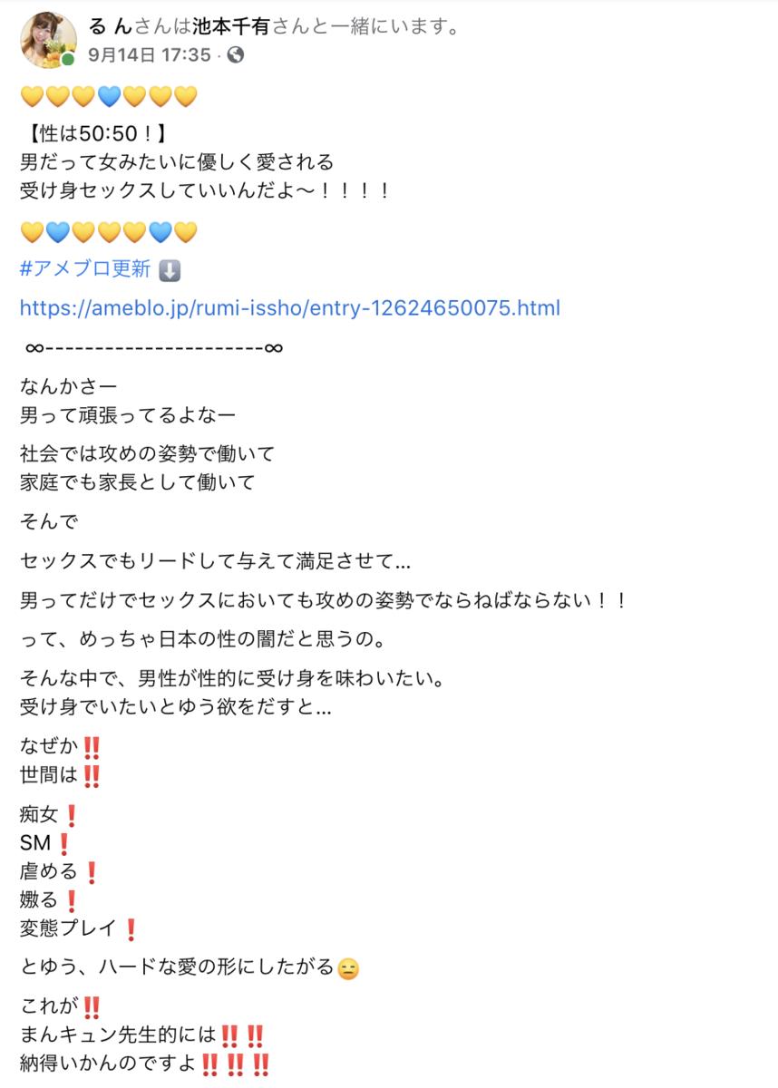 f:id:gen-ron:20201011221442p:plain