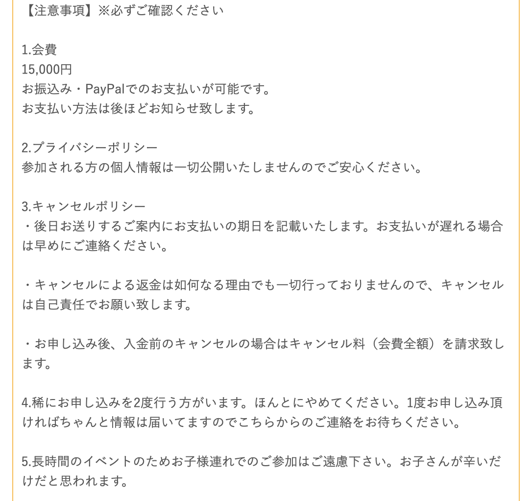 f:id:gen-ron:20201106174822p:plain