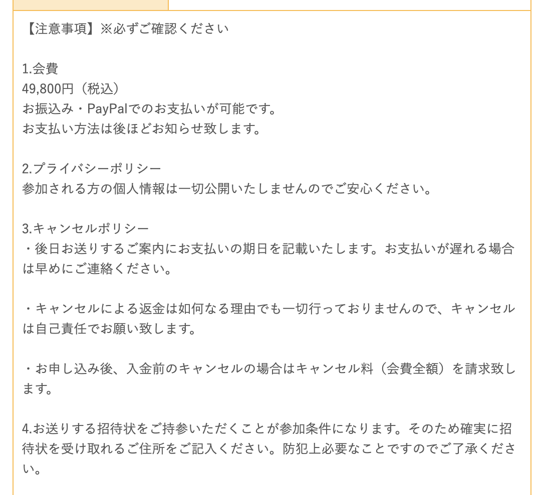 f:id:gen-ron:20201113005016p:plain