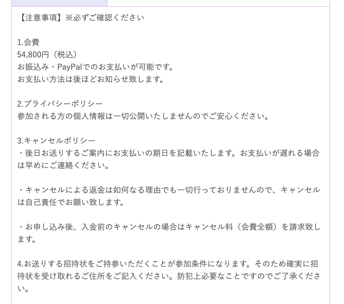 f:id:gen-ron:20201113005605p:plain