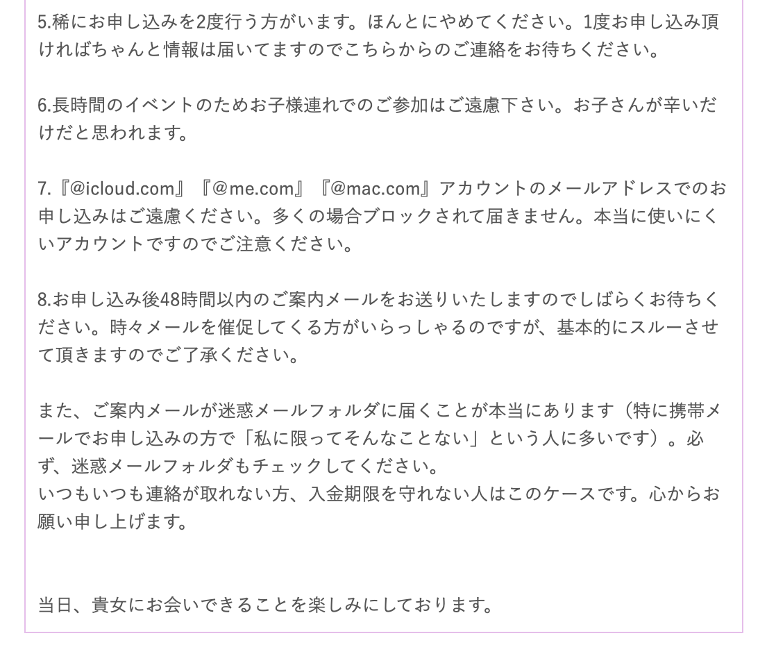 f:id:gen-ron:20201113005613p:plain