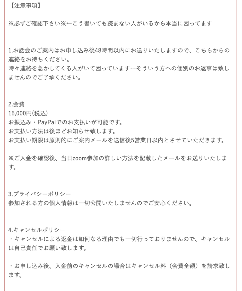 f:id:gen-ron:20210208164356p:plain