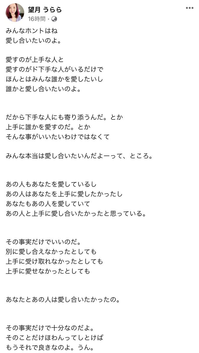 f:id:gen-ron:20210305010740j:plain
