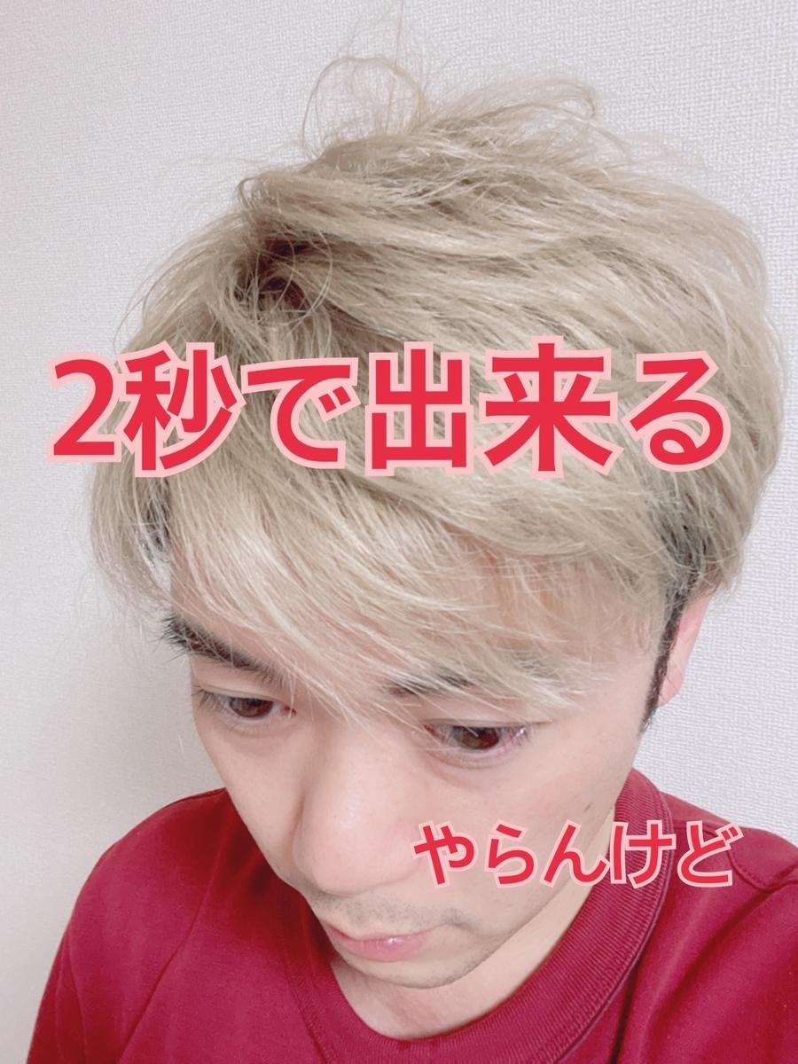 f:id:gen-ron:20210305021855j:plain