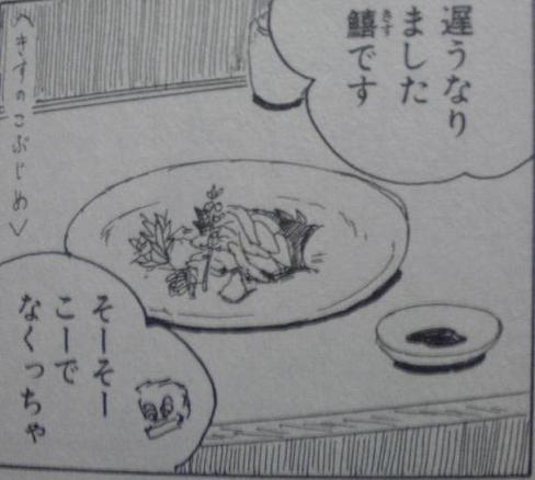 f:id:genbara-k:20100610225937j:image:w250
