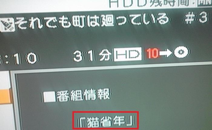 f:id:genbara-k:20101106070950j:image:w200