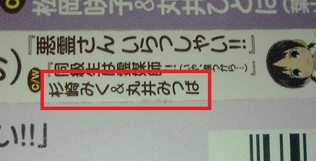 f:id:genbara-k:20101108065908j:image:w200