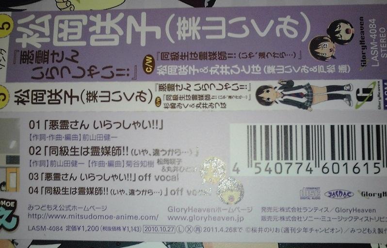 f:id:genbara-k:20101108065949j:image:w200