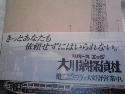 f:id:genbara-k:20101128092956j:image:w200
