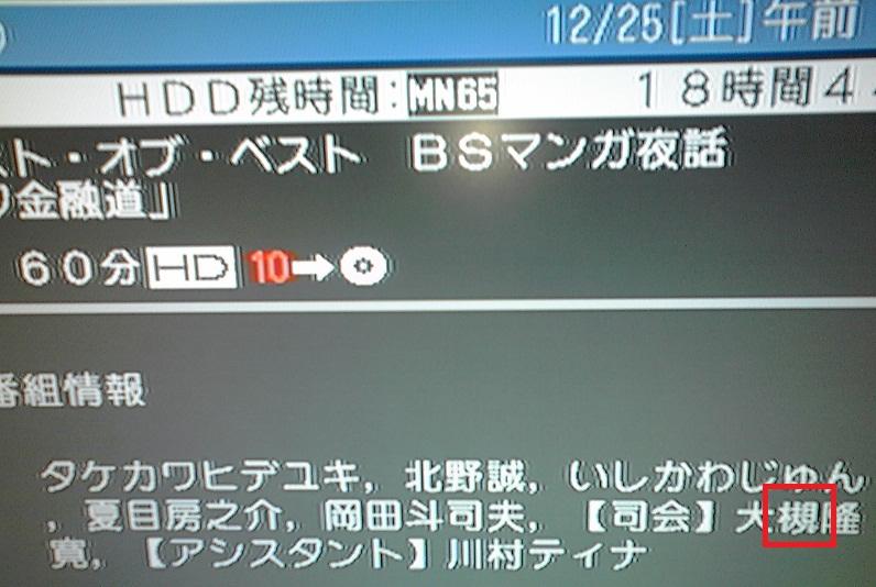 f:id:genbara-k:20101225095855j:image:w200