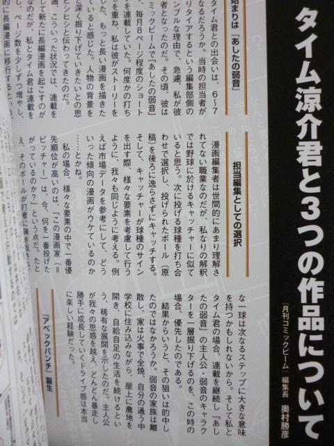 f:id:genbara-k:20111229054439j:image:h200