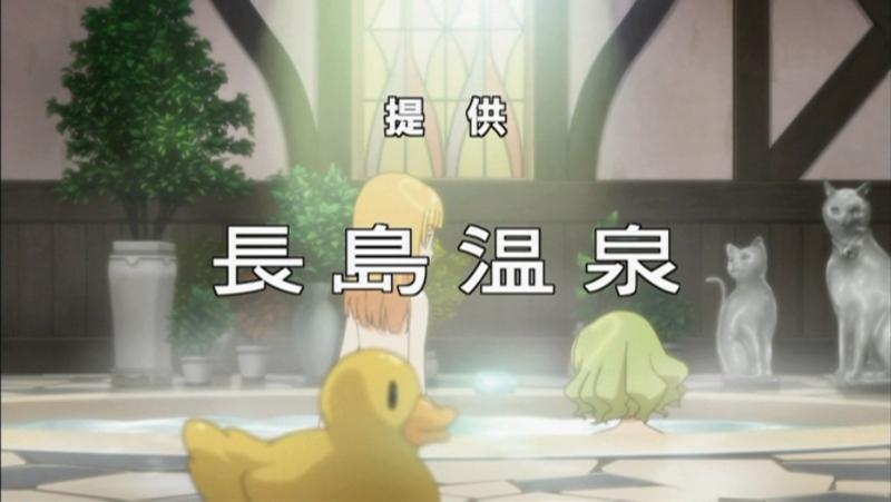 f:id:genbara-k:20130112061737j:image:w400