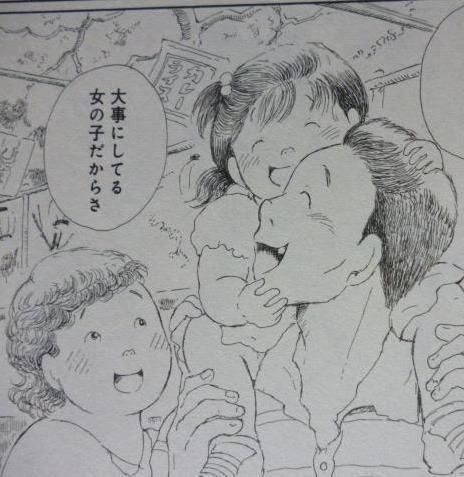 f:id:genbara-k:20130121055752j:image:h300