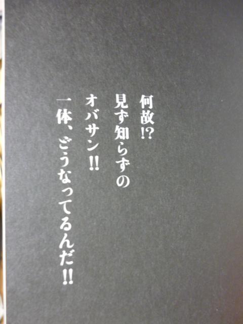 f:id:genbara-k:20130126233842j:image:h300