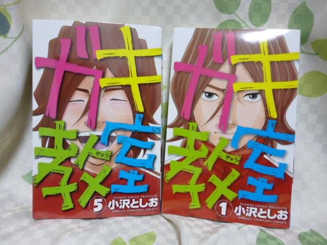 f:id:genbara-k:20130210235256j:image:w400