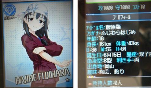 f:id:genbara-k:20130304064036j:image:h300