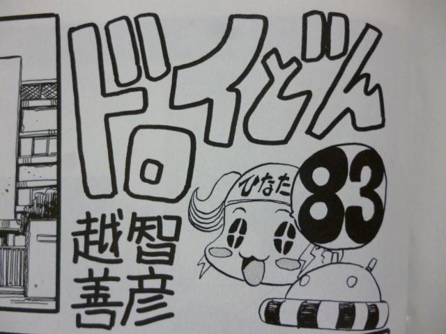 f:id:genbara-k:20130625095000j:image:w400