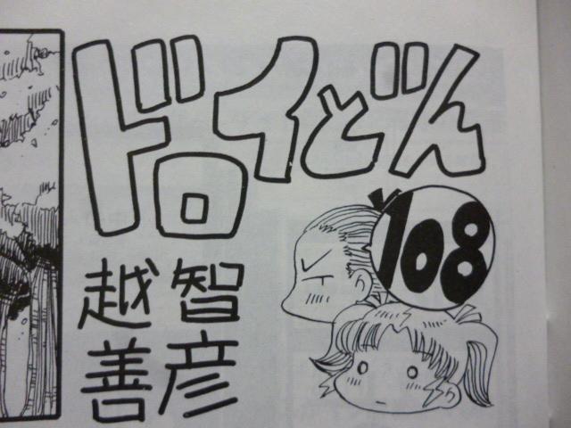 f:id:genbara-k:20140107232717j:image:w400