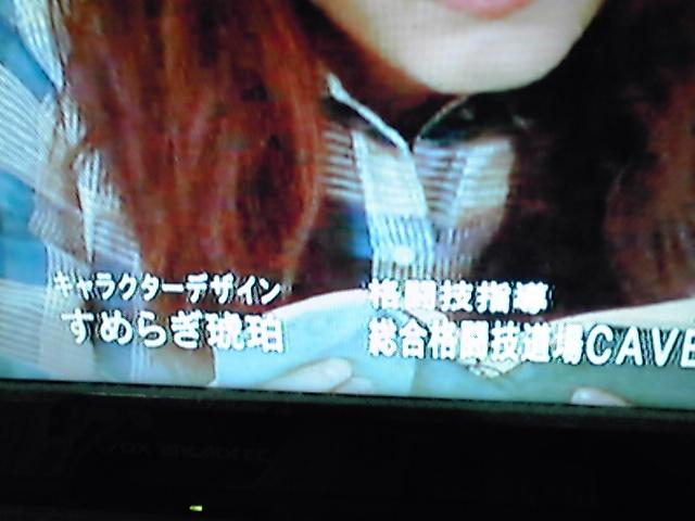 f:id:genbara-k:20140117231810j:image:w350