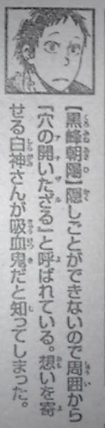 f:id:genbara-k:20140219224337j:image:h400
