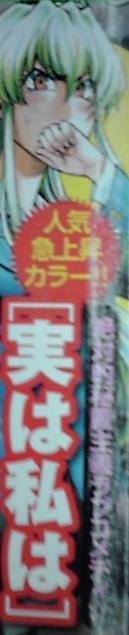 f:id:genbara-k:20140219224354j:image:h400