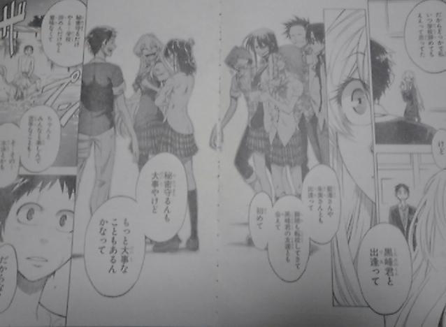 f:id:genbara-k:20140219224417j:image:w400