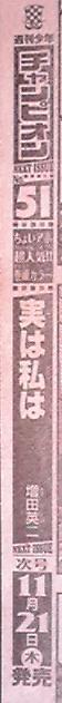 f:id:genbara-k:20140219224538j:image:h350