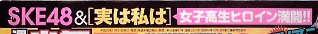 f:id:genbara-k:20140219224540j:image:w400