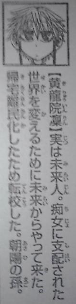 f:id:genbara-k:20140219224545j:image:h400