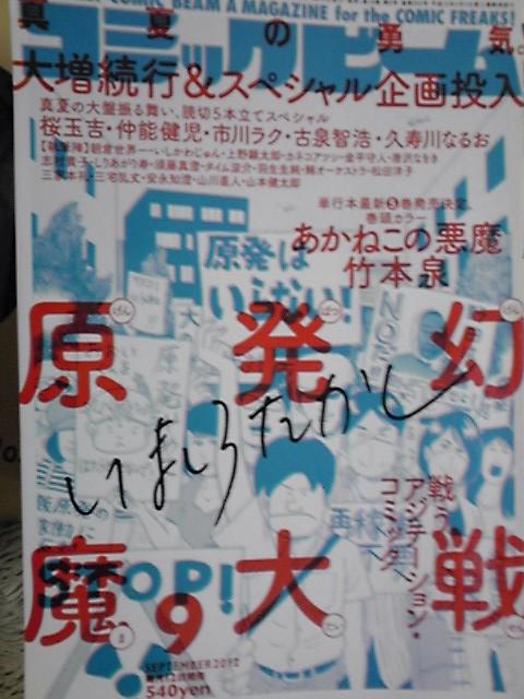 f:id:genbara-k:20140225214505j:image:h350