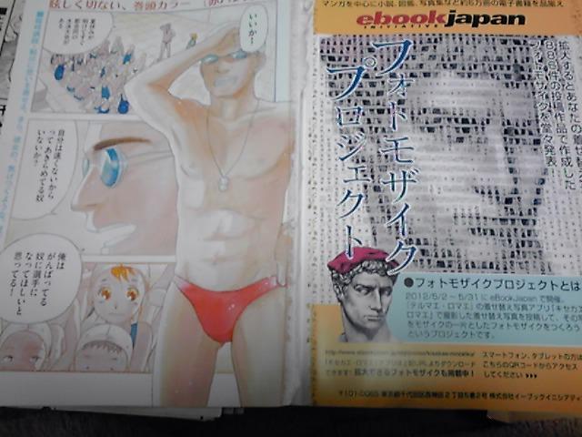 f:id:genbara-k:20140226124851j:image:w400