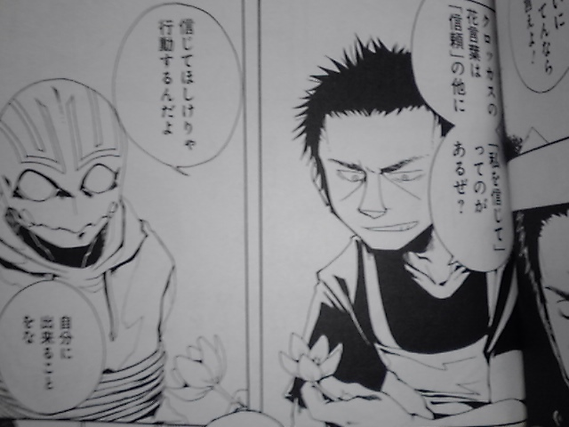 Resultado de imagem para 淡 田 青 coyote