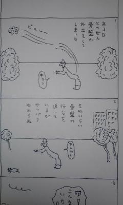 f:id:genbara-k:20140901232919j:image:h350